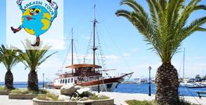 За 22 Септември в Гърция! Екскурзия до Кавала с 2 нощувки със закуски и транспорт