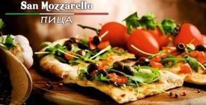 Pizza San Mozzarello