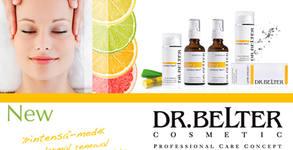 """Терапия """"Нова кожа"""" за лице с пилинг с плодови киселини с над 12 действия, плюс масаж на лице, шия и деколте"""