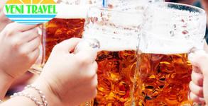 Еднодневна екскурзия за Фестивала на домашната бира в село Кюлевча на 12 Май