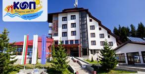 Хотелски комплекс КООП Рожен***
