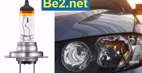 2 броя халогенни крушки Osram LCG H7 за предни фарове на автомобил