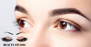 Beauty Studio Bellissima