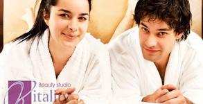 60 минути релакс за двама! Винена SPA терапия с топла вана за крака, масаж и пилинг на цяло тяло, плюс напитка