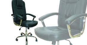 Директорски офис стол от висококачествена еко кожа