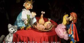 """Кукленият спектакъл """"Котаракът в чизми"""" по Шарл Перо - на 27 Май"""