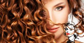 Кератинова терапия за коса с инфраред преса, подстригване и прическа с преса Steampod или маша