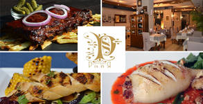 Ресторант Райя