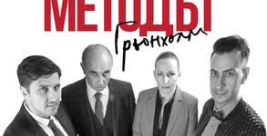 """Асен Блатечки и Николай Урумов в """"Методът Грьонхолм"""" на 20 Ноември"""