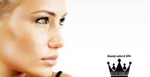 Салон за красота и SPA Станиели