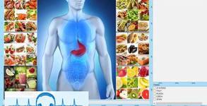 Вега тест на над 240 вида субстанции, плюс консултация от лекар