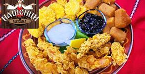 4.5кг хапване за вашия празник! 5 броя Шопска салата, плато с панирани хапки микс и плато с месце и зеленчуци на скара