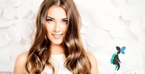 Процедура по избор за коса - полиране, подстригване или кичури тип Балеаж, плюс прическа