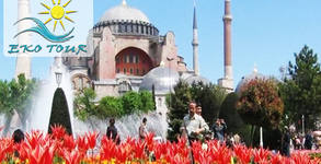 За Гергьовден до Истанбул! Екскурзия с 3 нощувки със закуски, плюс транспорт и посещение на Одрин