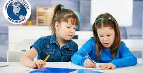 Курс по английски език за деца от 7 до 11г