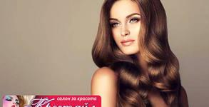 Мъжко или дамско подстригване, терапия или боядисване на коса
