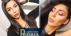 Козметичен център Persia