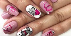 Yanitsa Nails
