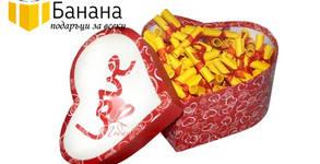 Любовни късметчета по избор в кутийка във формата на сърце