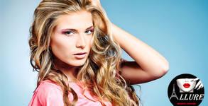 Боядисване на коса с боя на клиента, плюс измиване, ампула и оформяне