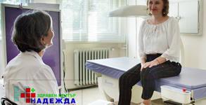 КИКП Здравен център Надежда