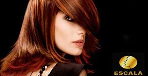 За косата! Боядисване и подстригване, или терапия и полиране, плюс прическа