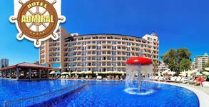 Луксозна почивка в Златни пясъци! Нощувка със закуска и вечеря, плюс басейн, чадър и шезлонг на плажа