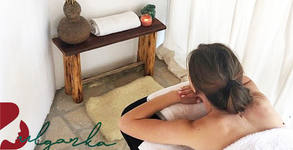 Цял ден ползване на басейн и джакузи, плюс масаж на цяло тяло по избор