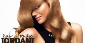 Грижа за косата! Премахване на цъфтящи връхчета, подстригване, терапия или боядисване