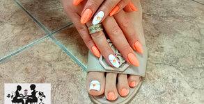 Beauty Studio Art Nails Irena