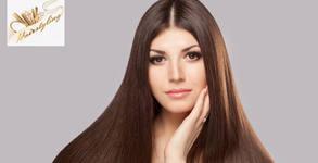 Грижа за коса! Кератинова терапия с преса Joico - без или със подстригване