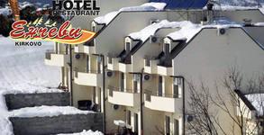 Хотелски комплекс Енчеви**