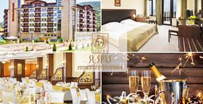 Балнео SPA хотел Свети Спас*****