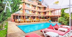 Семеен хотел Аклади***