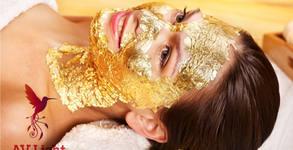 Anti-age терапия за лице и шия със злато