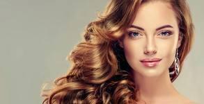Красива коса! Масажно измиване и прическа - без или със подстригване, терапия или боядисване