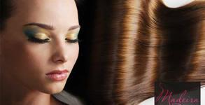 Боядисване на коса с боя Icolor или Matrix, плюс терапия и оформяне със сешоар