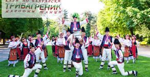 8 посещения на народни танци за начинаещи - в Кършияка или Тракия