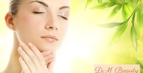 Dm Beauty Cosmetics