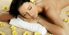 Лечебен или релаксиращ масаж - на гръб или цяло тяло