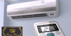 Сезонна профилактика, почистване и пълна антибактериална дезинфекция на вътрешно тяло на климатик