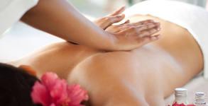 Масаж по избор - релаксиращ на гръб или цяло тяло, или за уморени крака