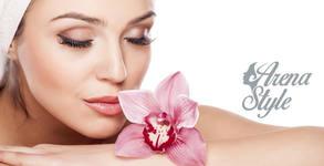 Аналогово почистване на лице, плюс ампула според типа кожа
