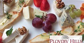 Бутилка вино по избор, плюс плато с деликатесни сирена или колбаси