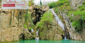 Еднодневна екскурзия до Велико Търново и Хотнишки водопад на 30 Август