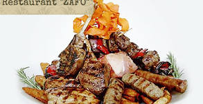 Сръбски ресторант Зафо