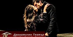 """Спектакълът """"Вампир"""" от Антон Страшимиров - на 26 Март"""