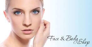 Безиглено влагане на 100% хиалуронова киселина с ултразвук за уголемяване на устни и премахване на бръчки