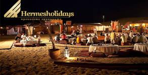 Нова година в Йордания! 7 нощувки със закуски и вечери - едната празнична, плюс самолетен транспорт