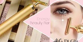Уред за подмладяване на кожата Beauty Bar 24K Golden
